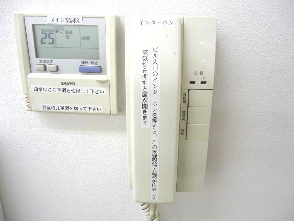 インターホンの受話器